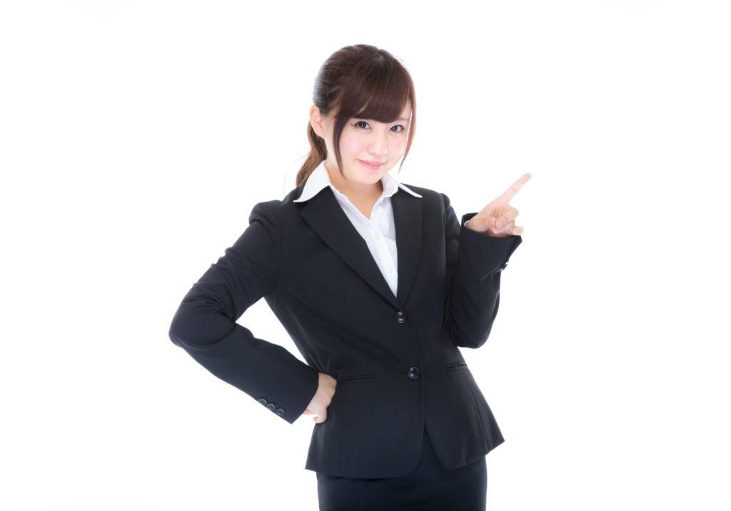 【3000円投資生活】投資信託申込から口座引落しのやり方をご紹介!